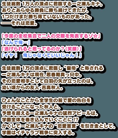 prologue_txt01